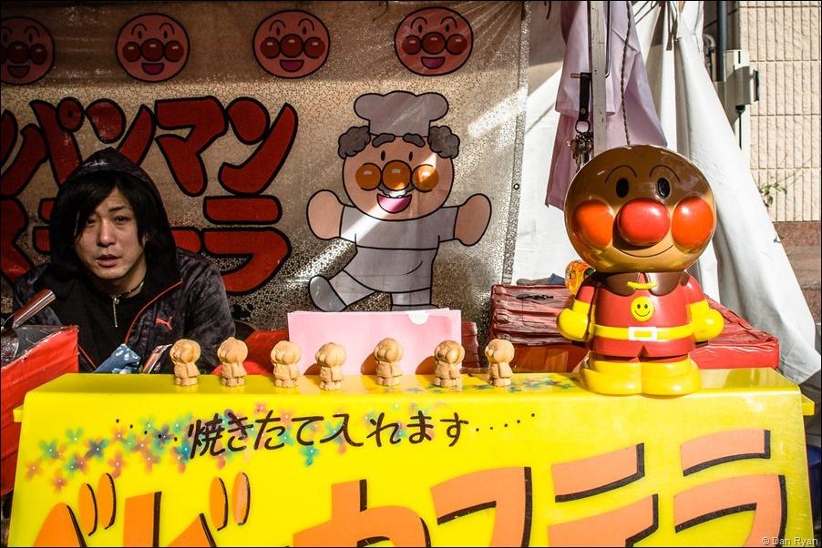 TokyoDay22 161-1