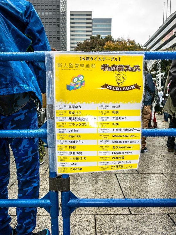 TokyoDay7 036-1