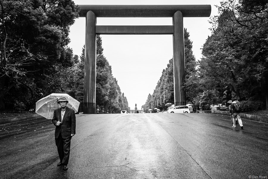 Yasukuni Shrine, Tokyo 2015