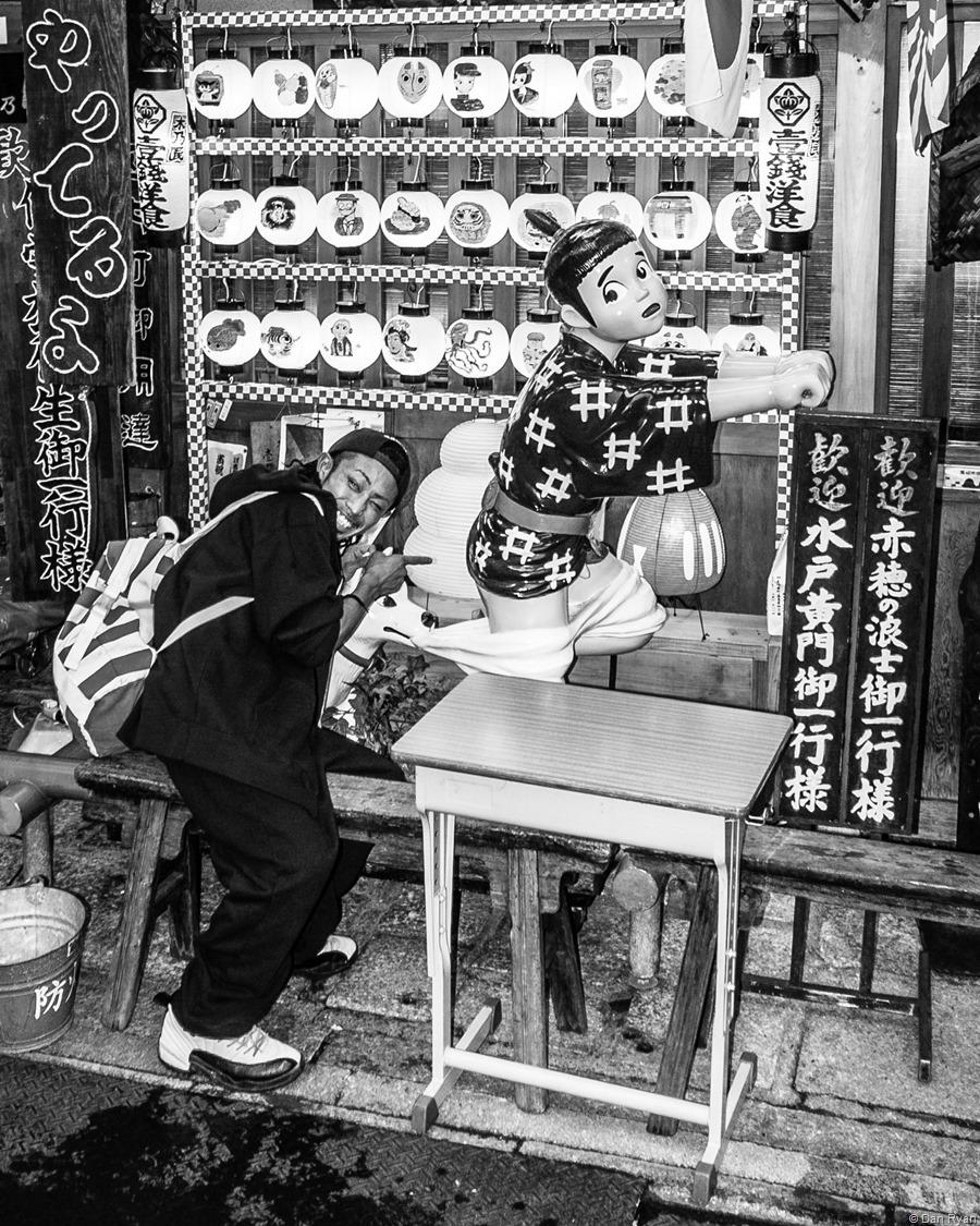 TokyoDay14 073-2