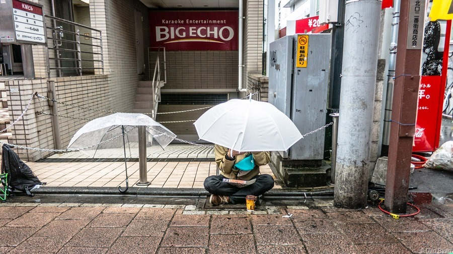 """Rain is never coming, rain is always here"", Nakano 5-chome, Tokyo 2015"
