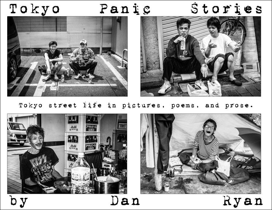 TokyoPanicStoriesPromo
